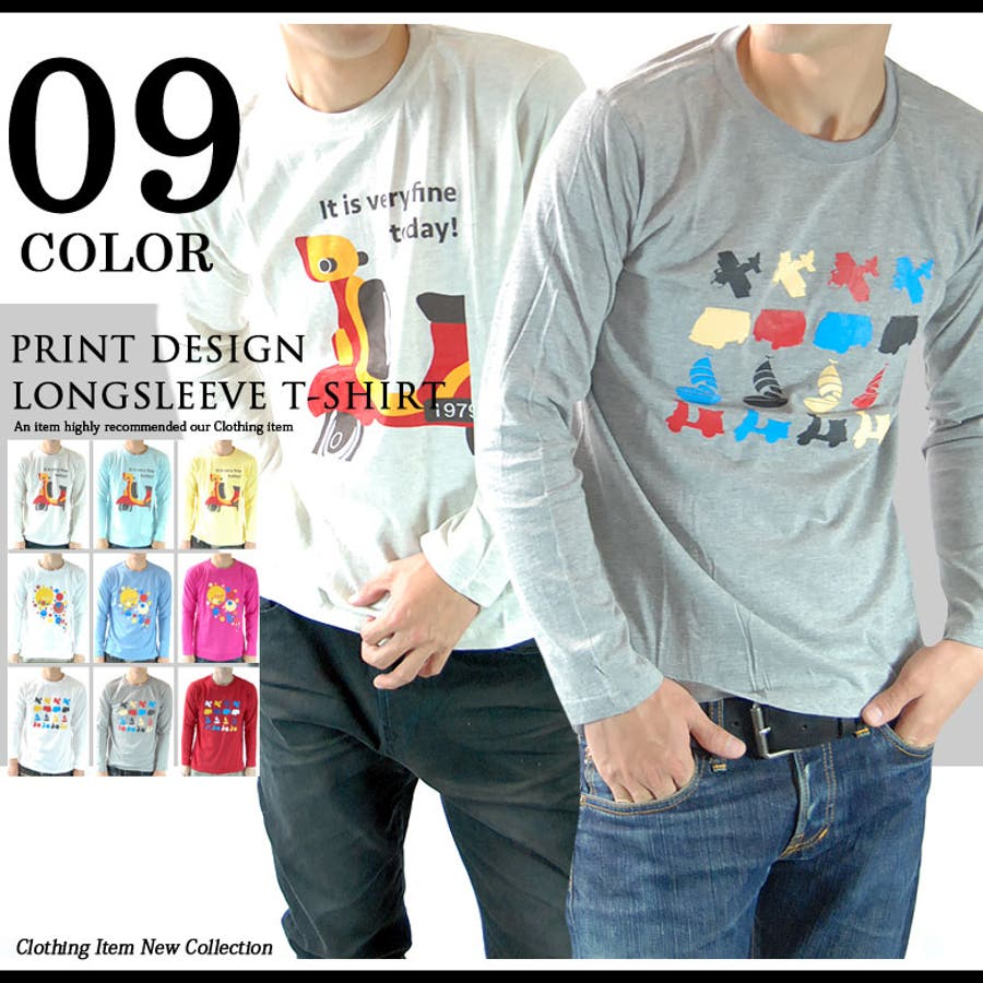 着回しやすく爽やかに決まる メンズファッション通販Tシャツ メンズ シャツ 長袖 Tシャツ メンズ   MT251-017 バイク バブル 乗り物 Tシャツ 長袖 メンズロゴプリント長袖 Tシャツ ロゴ プリント メンズ 長袖 Tシャツ 9color トップス Tシャツ 長袖 プリント 409306 敬意