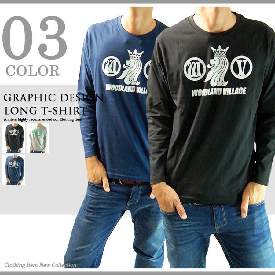 値段が安いのにとてもgood Tシャツ メンズ 長袖 Tシャツ メンズ   153004A ライオン WOOD グラフィック 長袖 Tシャツ メンズ 長袖Tシャツ 3color トップス Tシャツ 長袖 プリント 409306 劇画