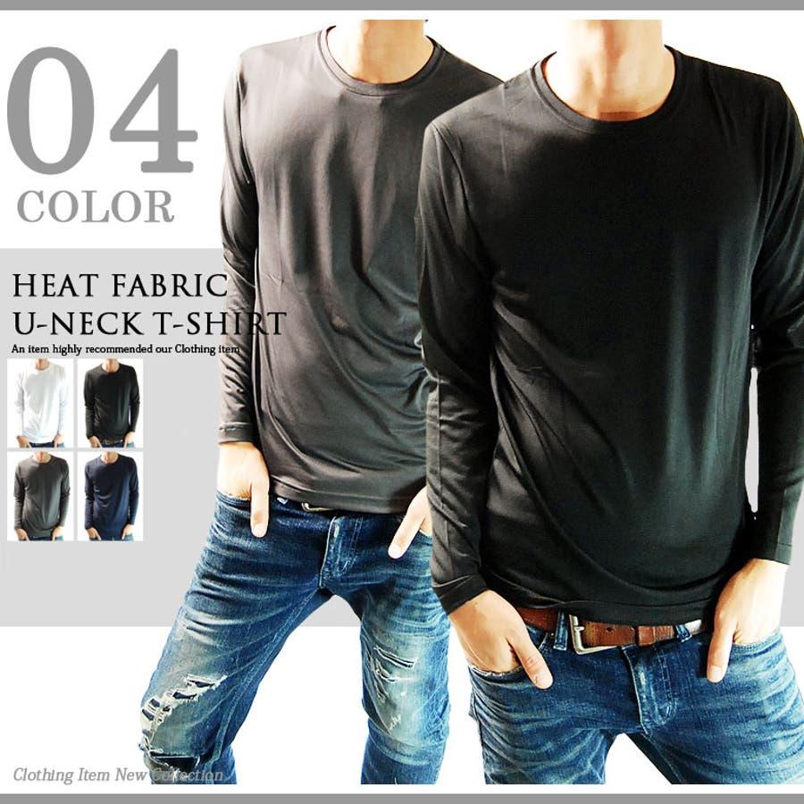 極暖 ヒート メンズ インナー Tシャツ ☆(3013-67)極暖 ヒート