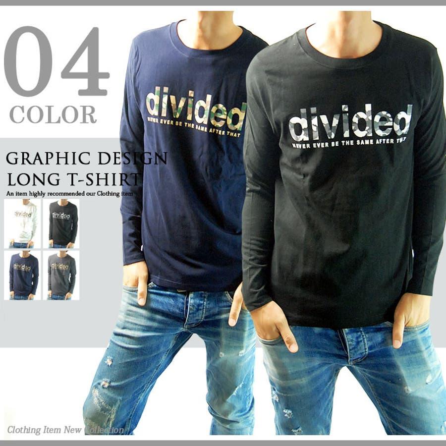 いい商品だと思う Tシャツ メンズ 長袖 Tシャツ メンズ   16-70073 迷彩 divided グラフィック デザイン 長袖 Tシャツ メンズ長袖 Tシャツ 4color トップス Tシャツ 長袖 プリント 409306 盤木
