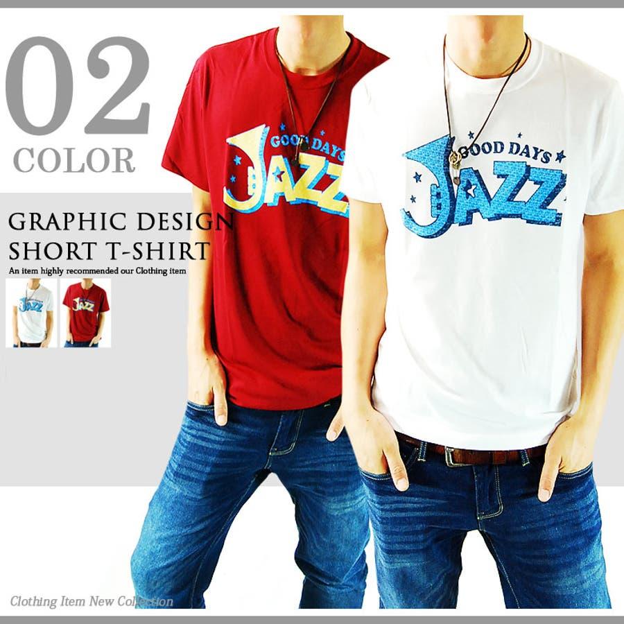 落ち着いた大人の雰囲気 Tシャツ メンズ Tシャツ 半袖 Tシャツ   6421122 JAZZ グラフィック 半袖 Tシャツ メンズ 半袖Tシャツ 2color トップス Tシャツ 半袖 アメカジ 206641 離合