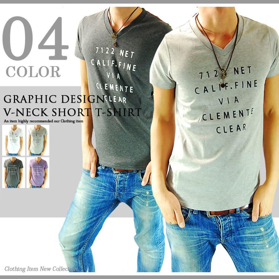 お洒落に着こなせる一枚 メンズファッション通販Tシャツ メンズ Tシャツ 半袖 Tシャツ   226-038 Vネック ストレッチ 7122NET グラフィック プリント 半袖Tシャツ メンズ 半袖 Tシャツ 4color トップス Tシャツ 半袖 アメカジ 206641 黄金