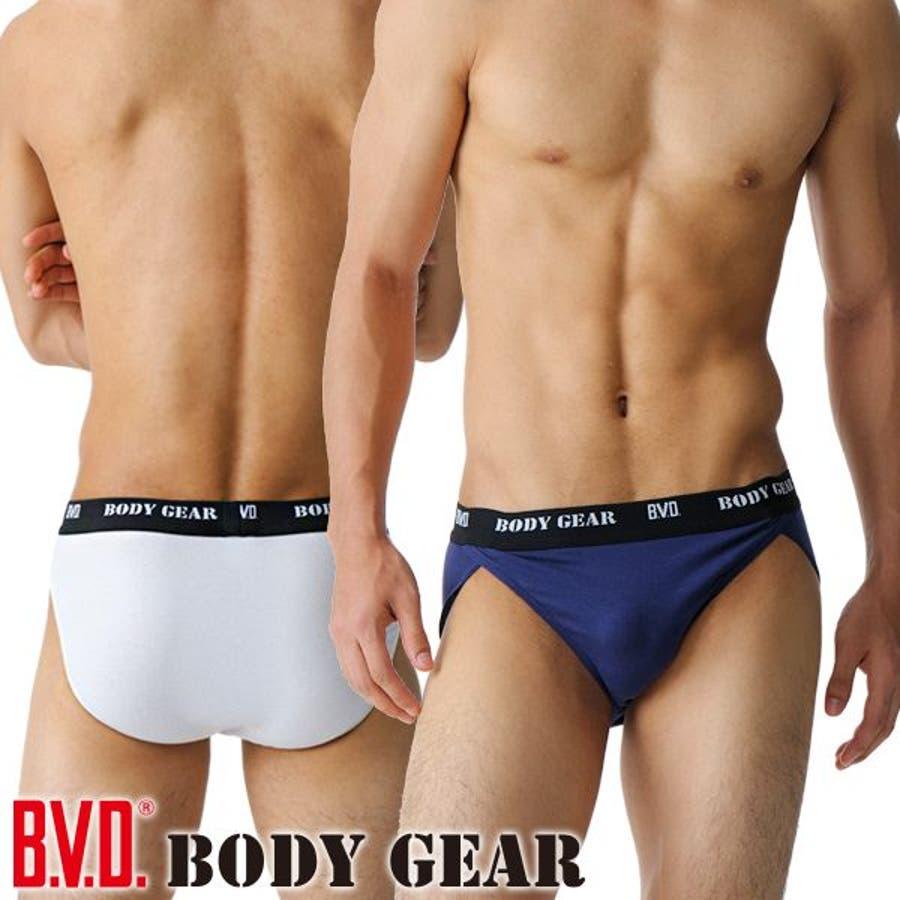 メンズファッション通販B.V.D.BODY GEAR クロスビキニメンズインナー/ブリーフ/アンダーウェア//プレゼント/ギフト/クリスマス/Xmas/誕生日/バースデー/バレンタイン/ 下着