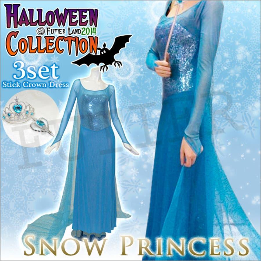 【ハロウィン】映画/雪の女王/大人用/子供用/ドレス
