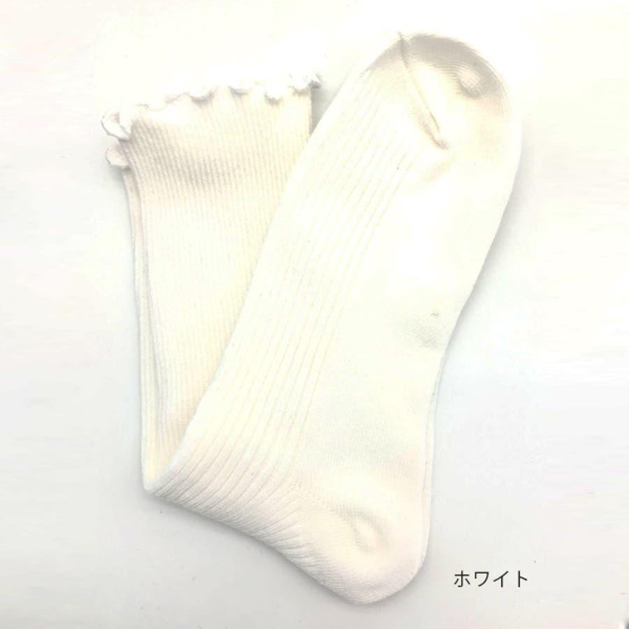 ソックス 靴下 リブソックス 16