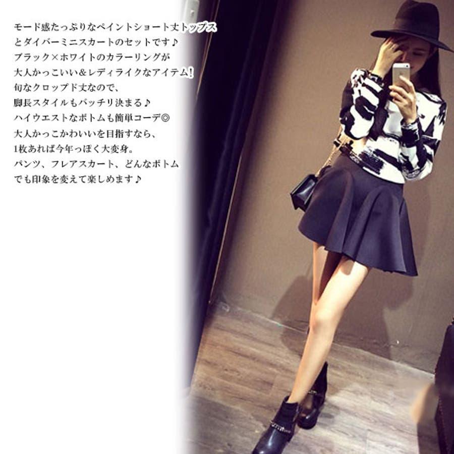 春トップス 長袖 大人かわいい シンプル モード かっこいい クール 上品 韓国ファッション 黒 白 ブラック ホワイト ペイントショート丈  クロップド トレンド プルオーバー らくちん ママ 短い丈 バイカラー/ペイントショート丈トップス