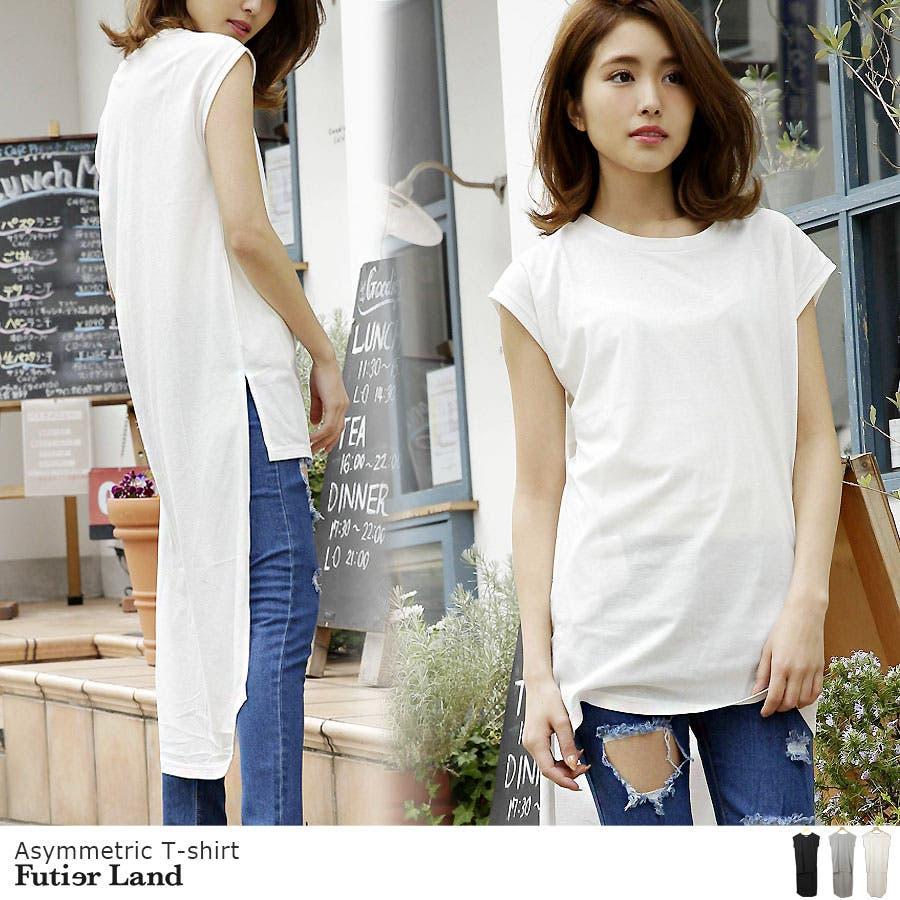 86132e1ce5a26  春夏新作 Tシャツ ワンピース 無地 シンプル アンバランス アシンメトリー 韓国ファッション 人気