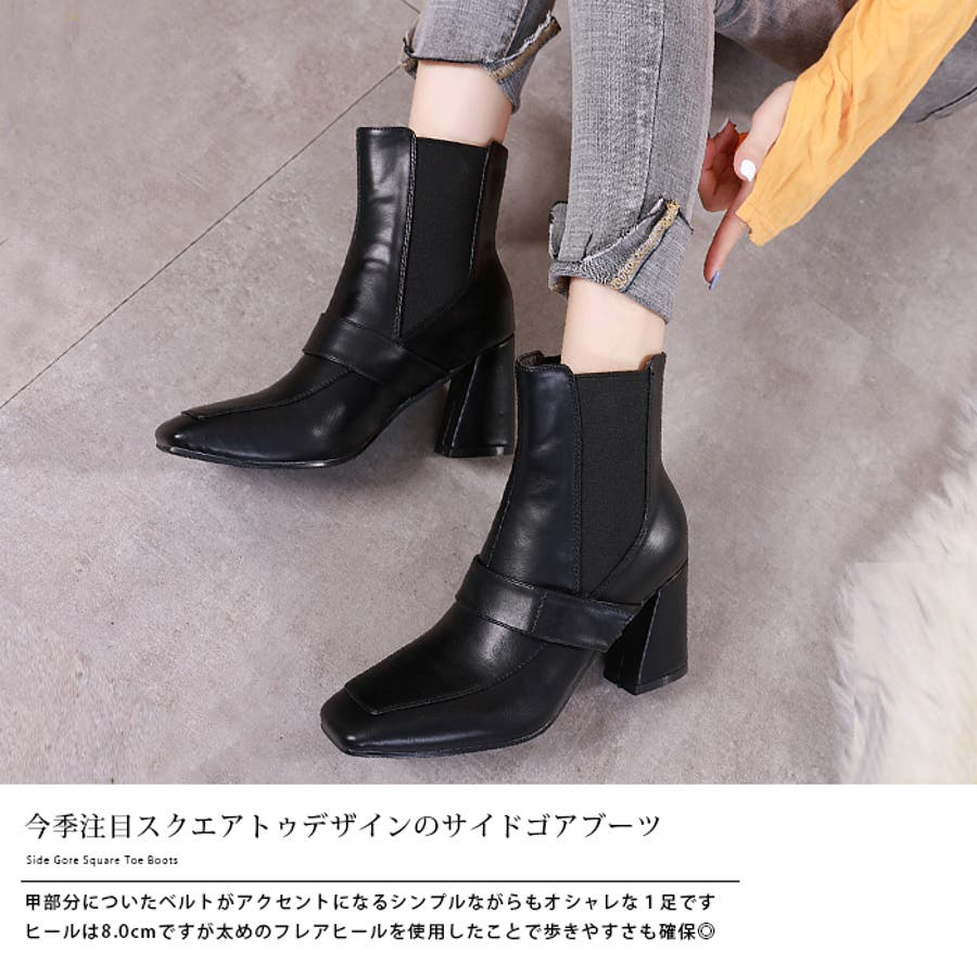 ショートブーツ ブーツ スクエアトゥ 4