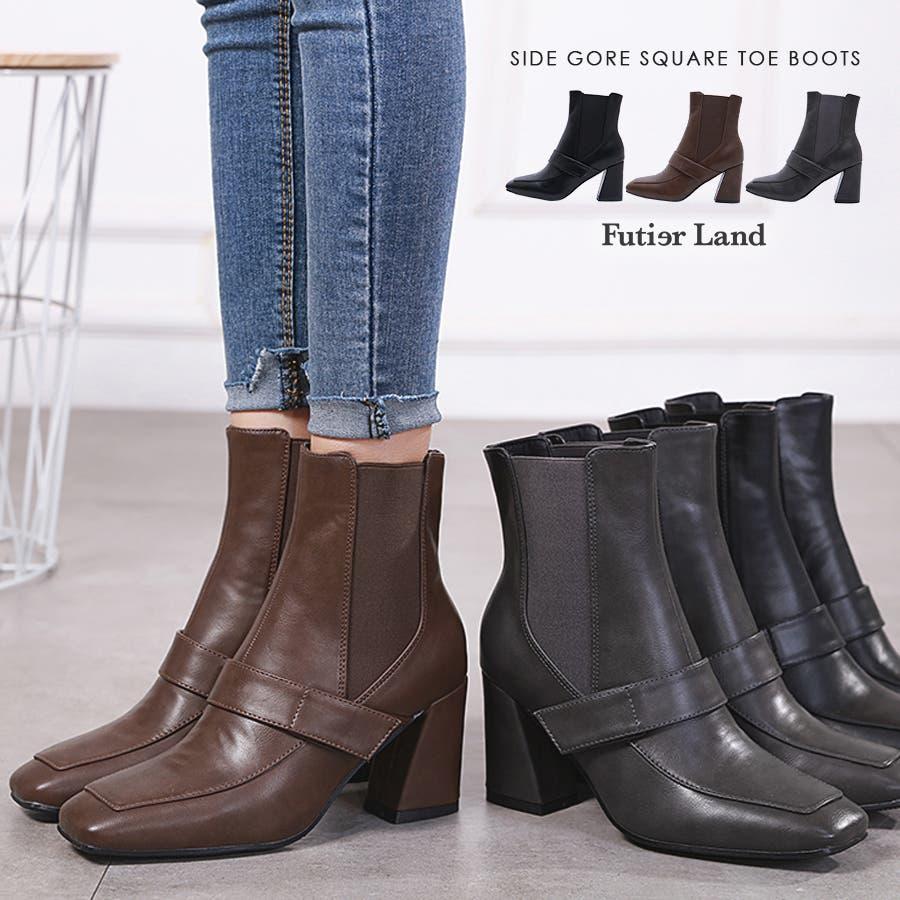 ショートブーツ ブーツ スクエアトゥ 1