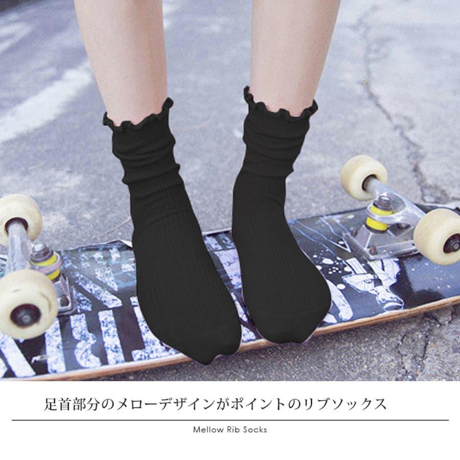 ソックス 靴下 リブソックス 2