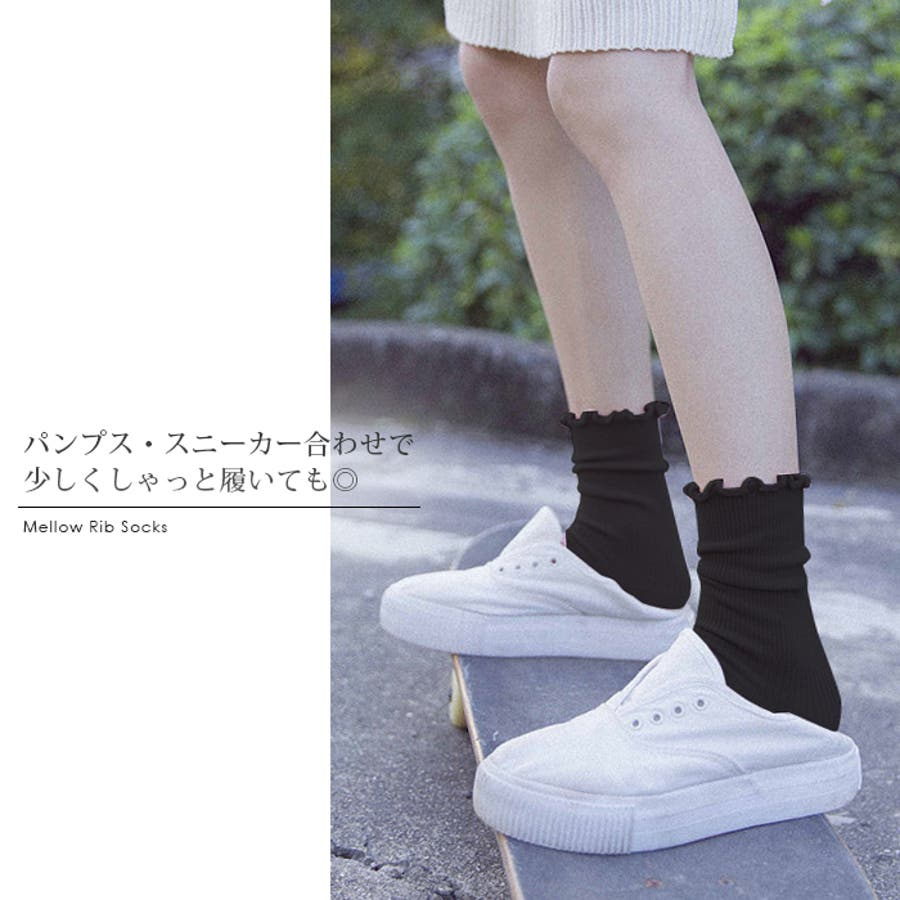 ソックス 靴下 リブソックス 4