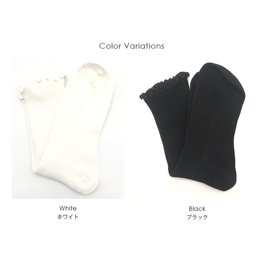 ソックス 靴下 リブソックス 6