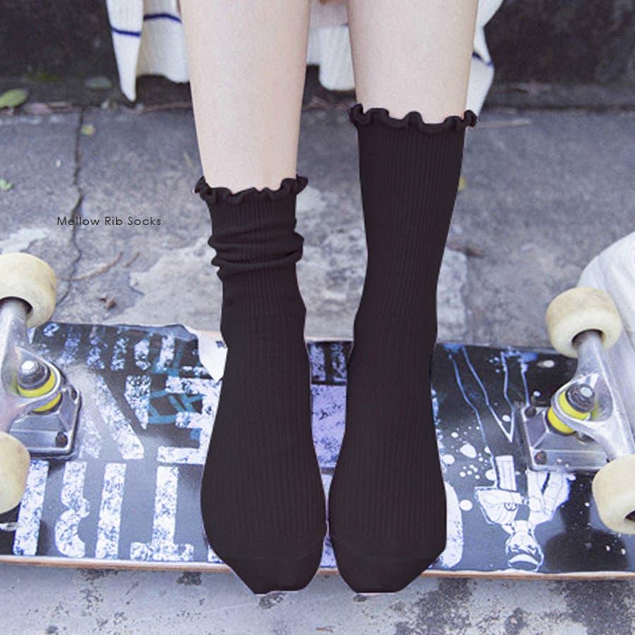ソックス 靴下 リブソックス 21
