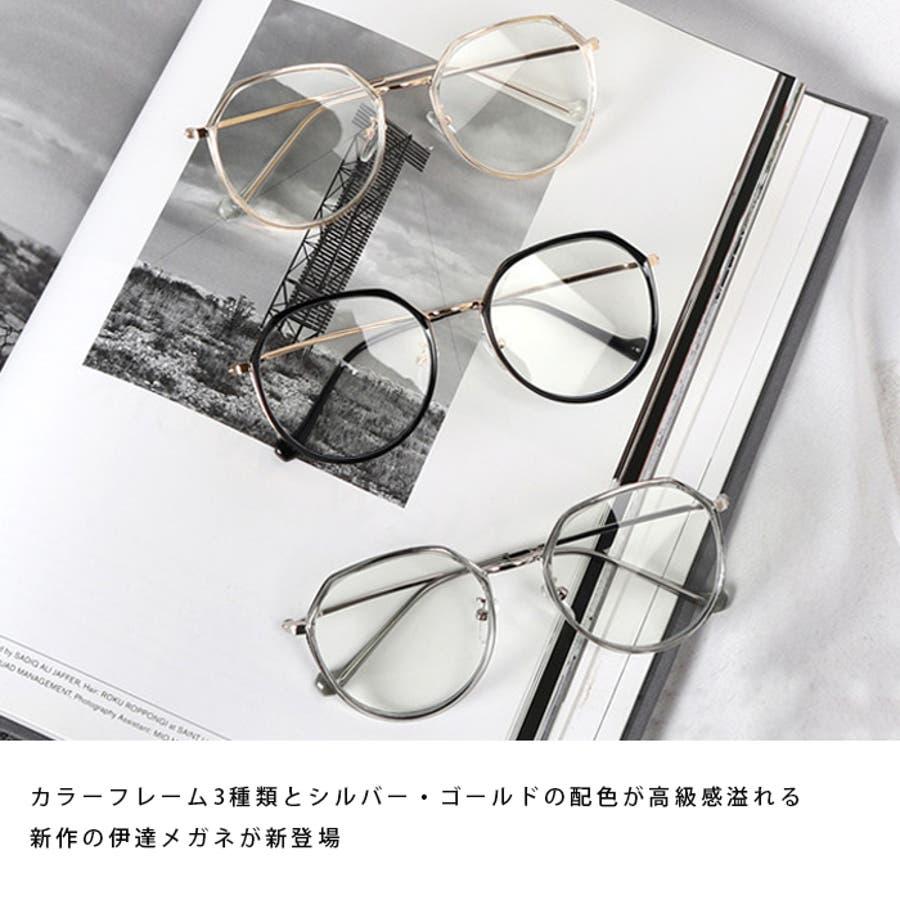 伊達メガネ メガネ カラーフレーム 2