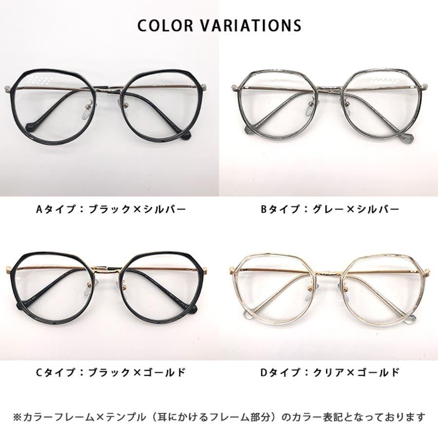 伊達メガネ メガネ カラーフレーム 3