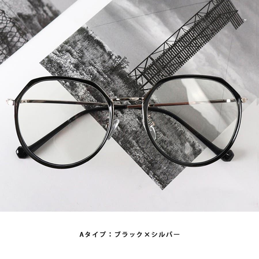 伊達メガネ メガネ カラーフレーム 5