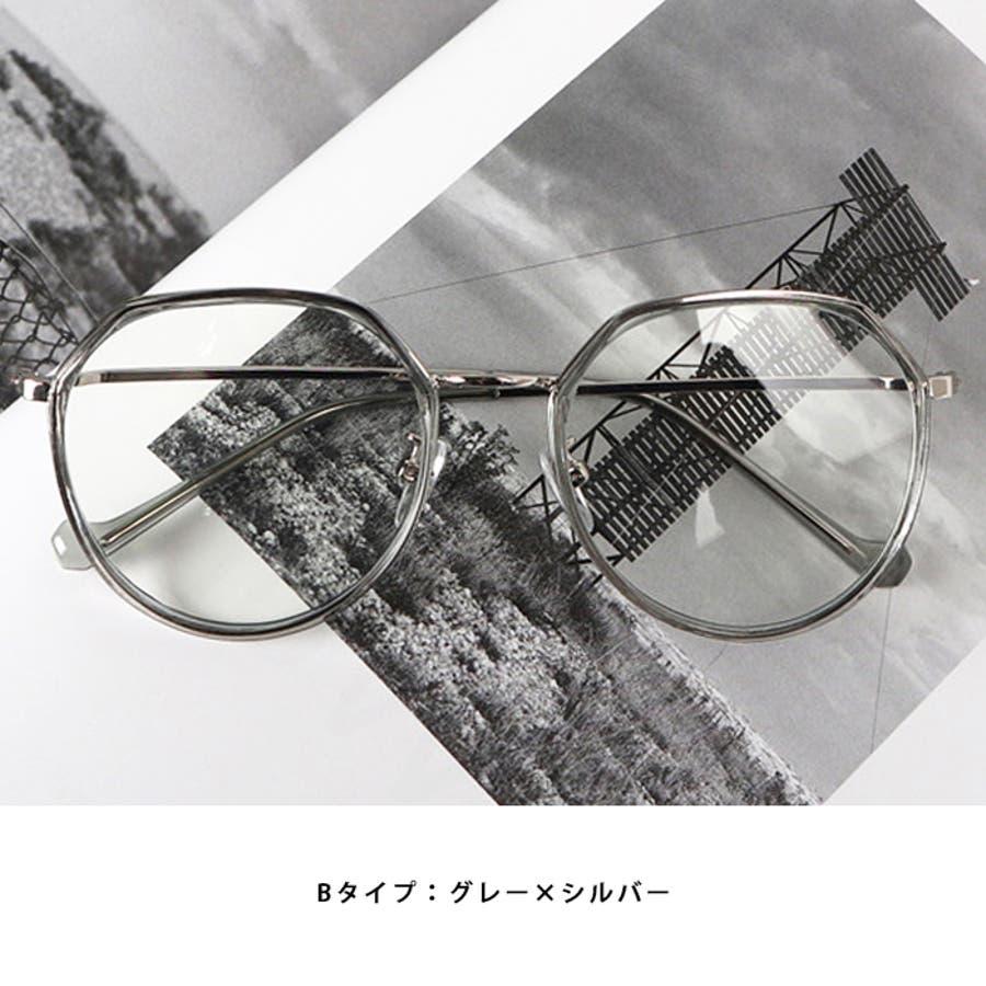 伊達メガネ メガネ カラーフレーム 6