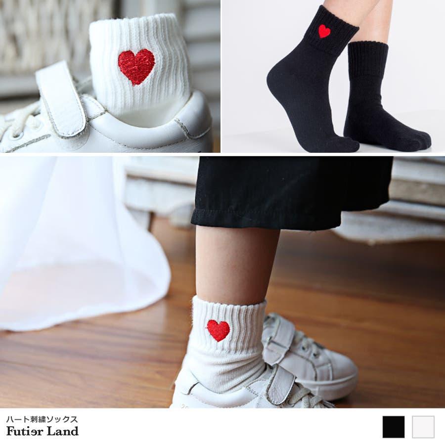 【春先行】ソックス 靴下 ハート 刺繍 白 黒 アンクル カジュアル フェミニン 可愛い シンプル 赤
