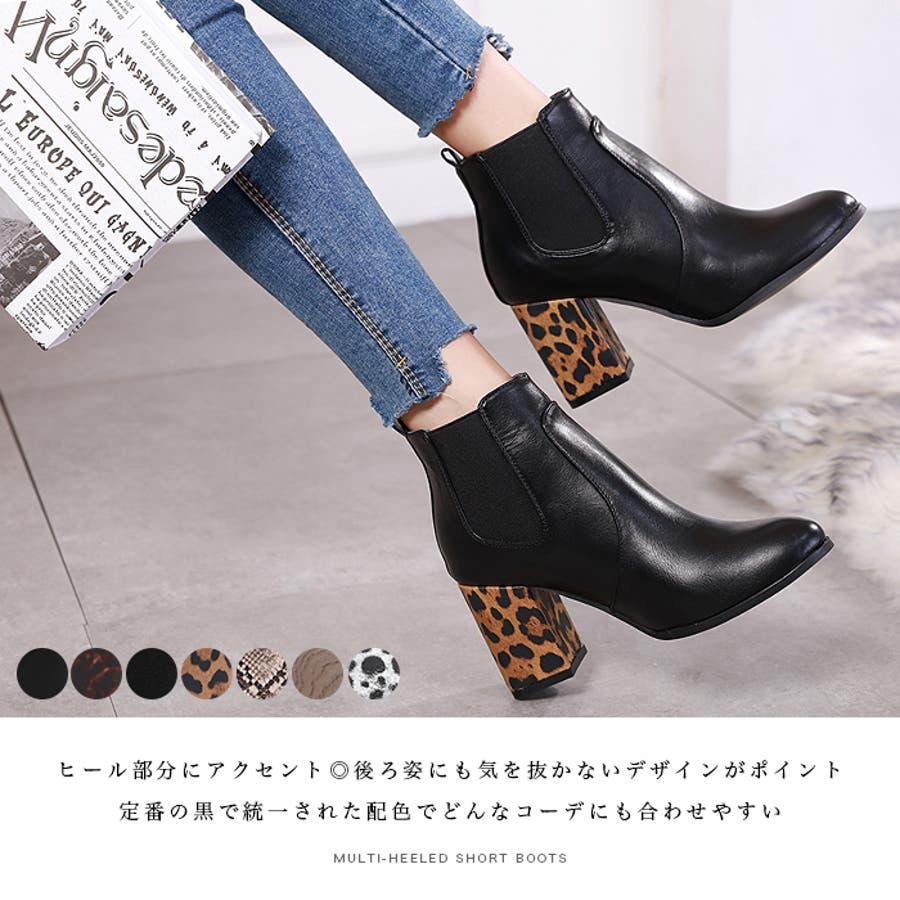 ショートブーツ 靴 サイドゴア 2