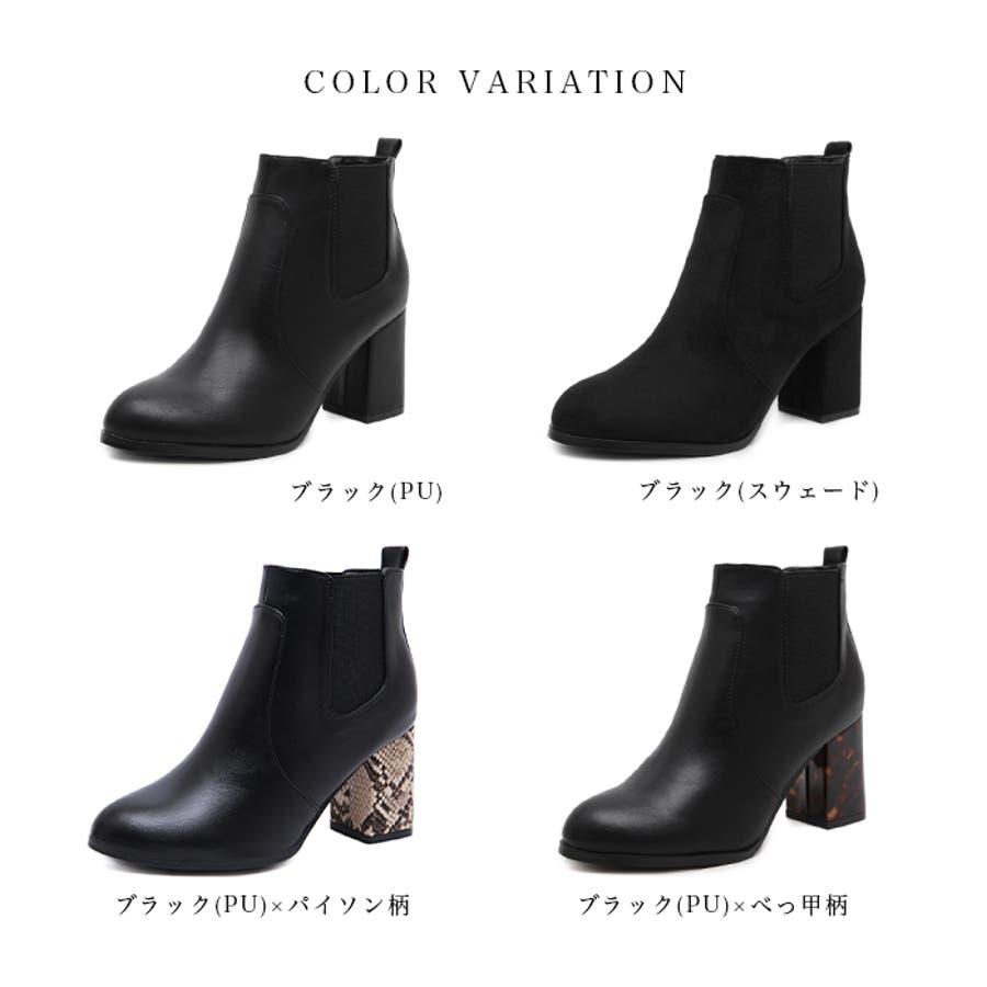 ショートブーツ 靴 サイドゴア 3