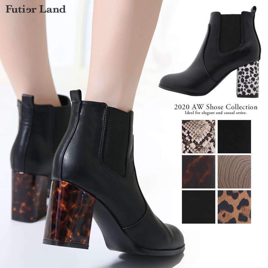ショートブーツ 靴 サイドゴア 1