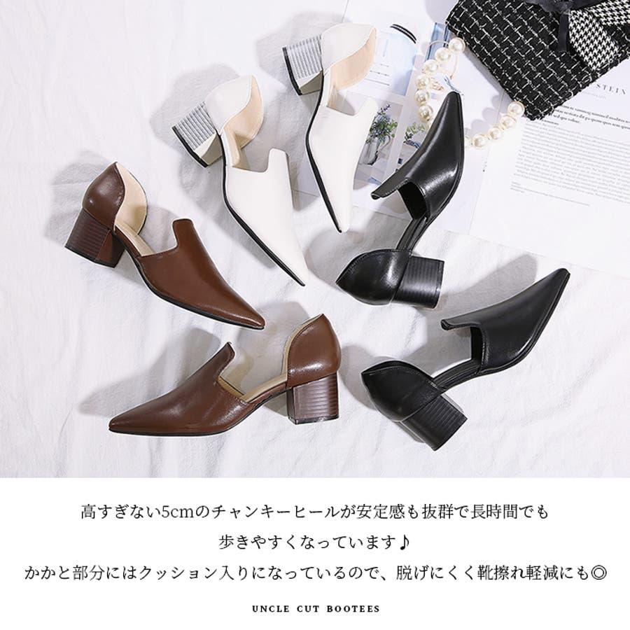 【秋冬新作】 アンクルカット ブーティー ブーティー パンプス 靴 ポインテッドトゥ サイドカット 韓国 ファッション /アンクルカットブーティー 2