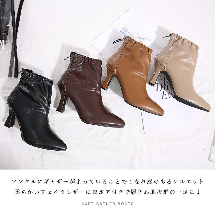 【秋冬新作】 ブーツ ショートブーツ ギャザーブーツ ソフトギャザー 靴 裏ボア シューズ 韓国 ファッション /ソフトギャザーブーツ 2