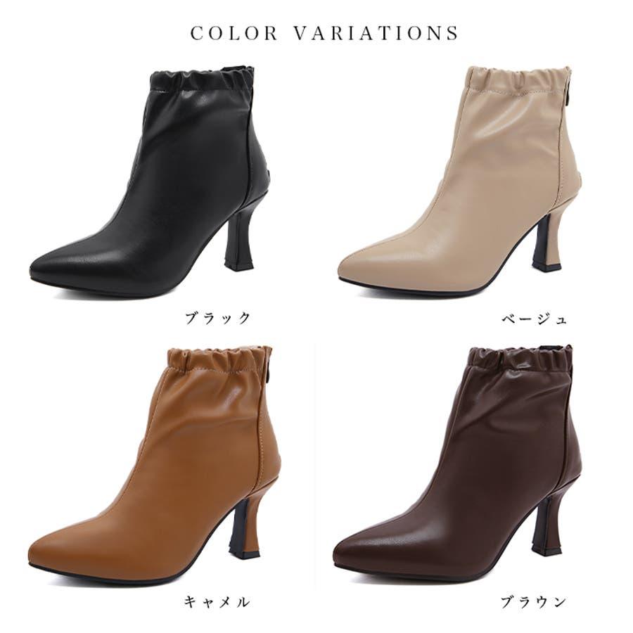 【秋冬新作】 ブーツ ショートブーツ ギャザーブーツ ソフトギャザー 靴 裏ボア シューズ 韓国 ファッション /ソフトギャザーブーツ 3