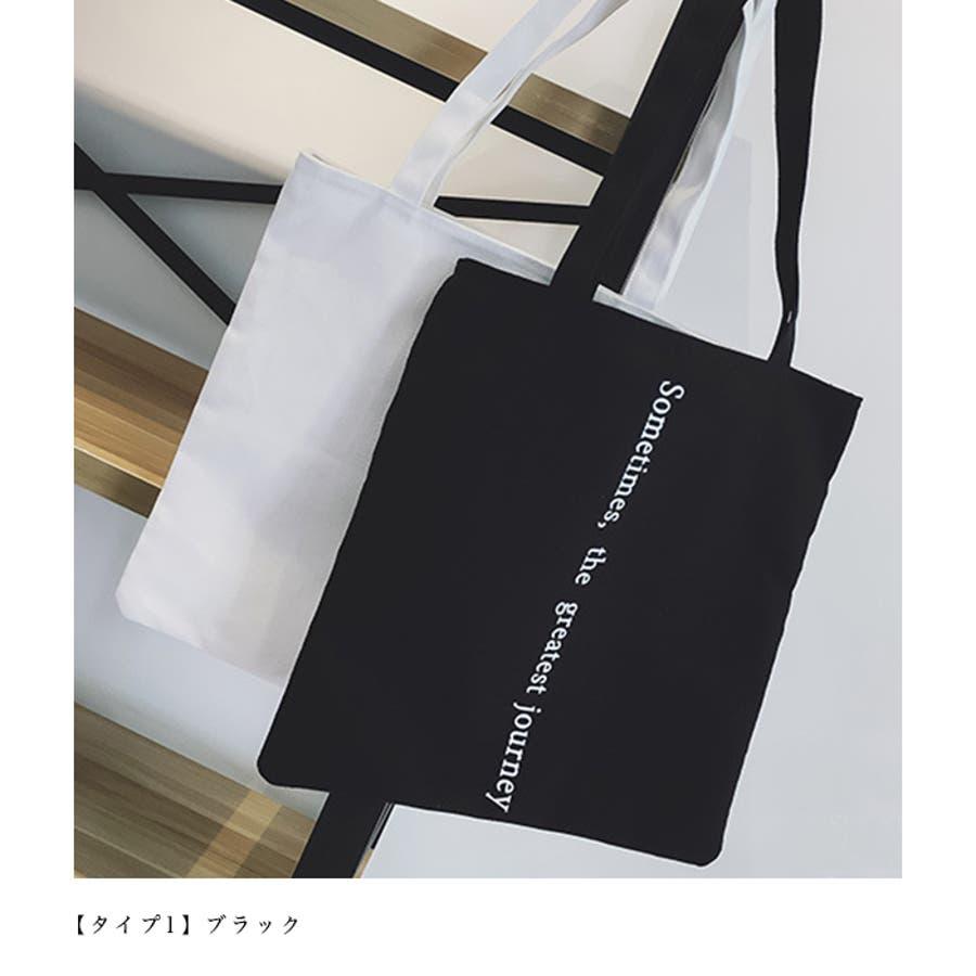 【秋冬新作】 キャンバストートバッグ トートバッグ バッグ キャンバス エコバッグ ロゴ 韓国 ファッション /ポイントプリントキャンバストートバッグ 4