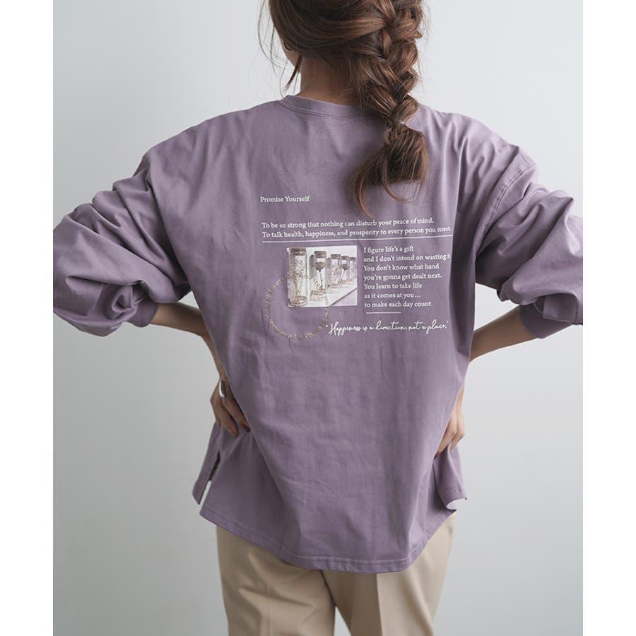 【秋冬新作】 バックプリント バックシャン ポケットTシャツ ロングTシャツ トップス ロンT ロゴプリント 韓国 ファッション /レターロゴプリントBIGロングTシャツ 77