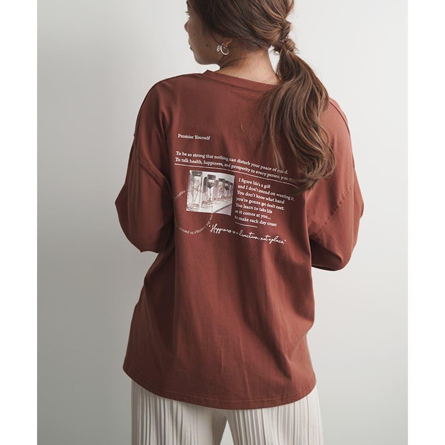 【秋冬新作】 バックプリント バックシャン ポケットTシャツ ロングTシャツ トップス ロンT ロゴプリント 韓国 ファッション /レターロゴプリントBIGロングTシャツ 135