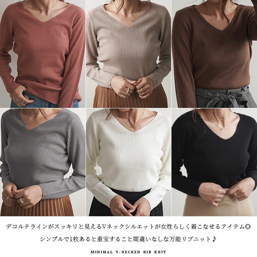 【秋冬新作】 Vネック ニット リブニット トップス ミニマル 韓国 ファッション / ミニマルVネックリブニット 2