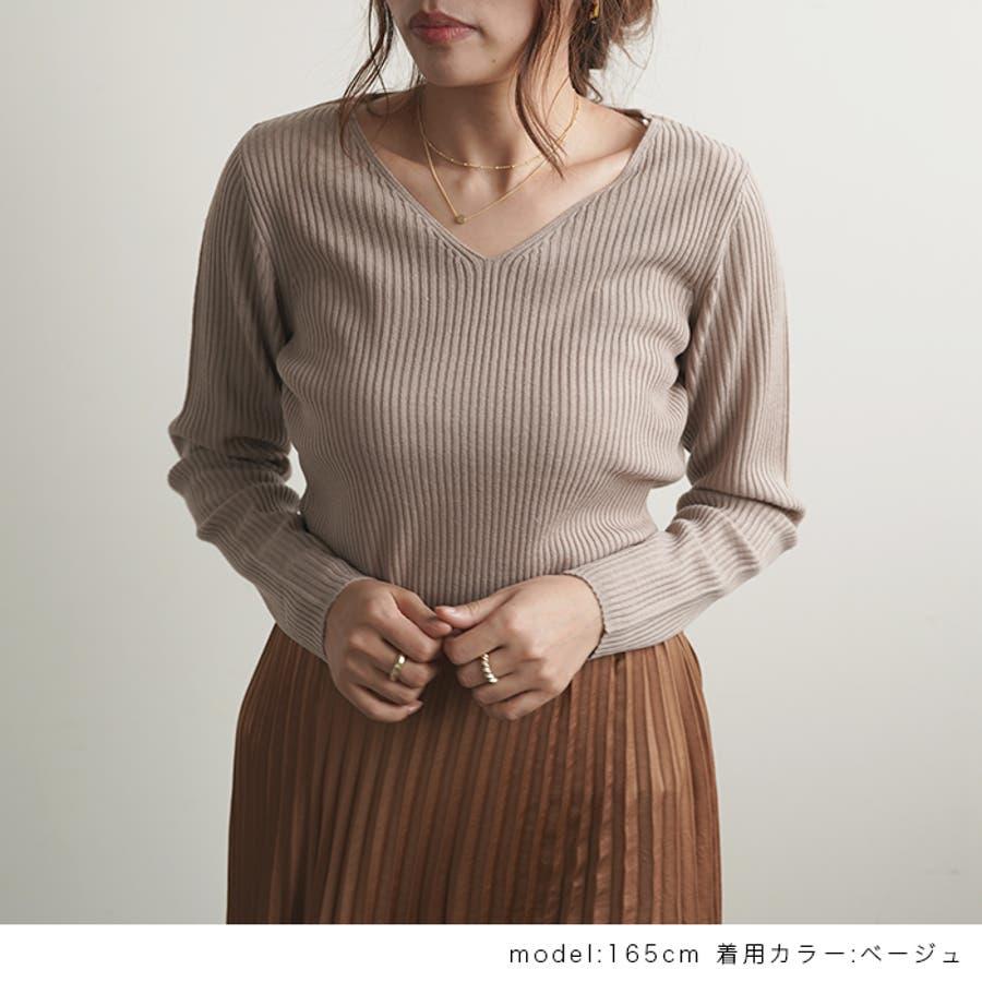 【秋冬新作】 Vネック ニット リブニット トップス ミニマル 韓国 ファッション / ミニマルVネックリブニット 3