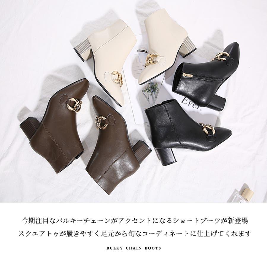 【秋冬新作】 ブーツ チェーン バルキーチェーン シューズ ショートブーツ 靴 スクエアトゥ チャンキーヒール 韓国 ファッション /バルキーチェーンブーツ 2
