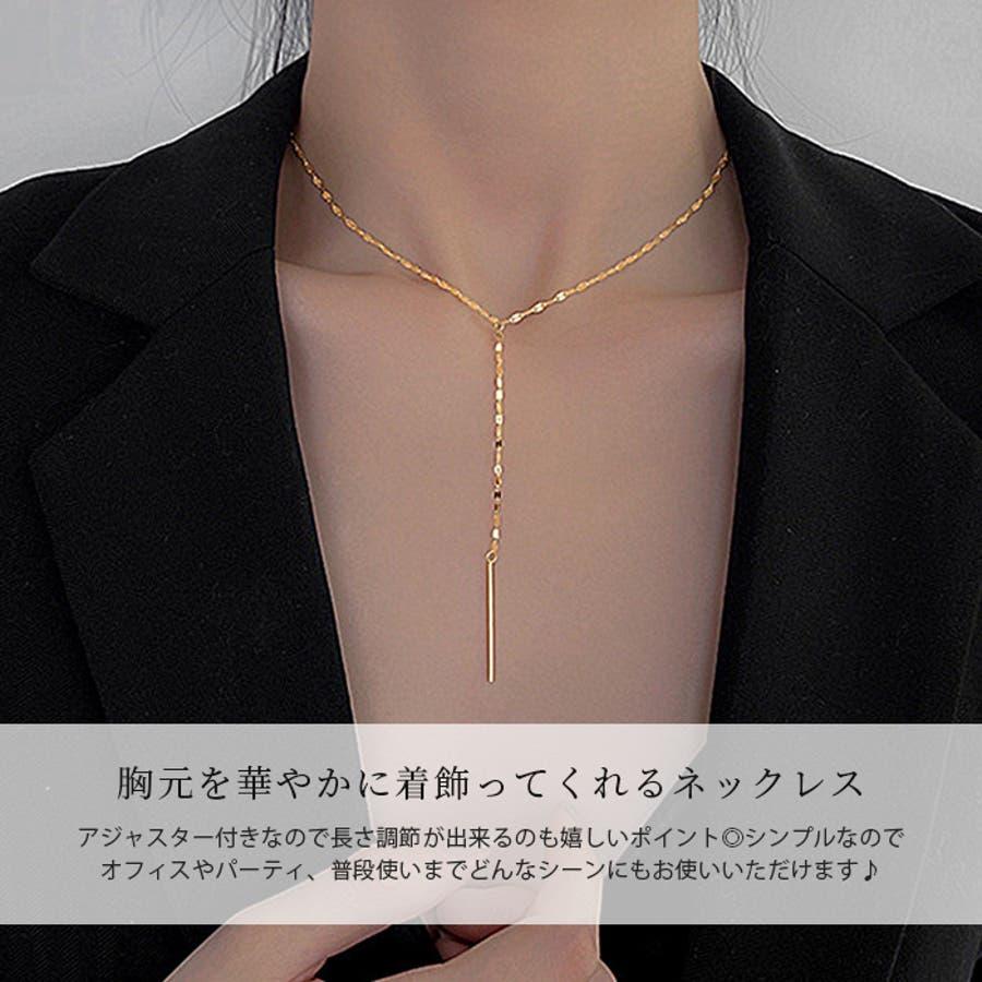 【秋冬新作】 ネックレス ロングネックレス スティック アクセサリー ファッション雑貨 ゴールド 韓国 ファッション/スティックロングネックレス 3