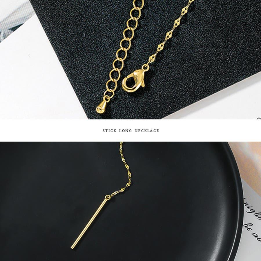 【秋冬新作】 ネックレス ロングネックレス スティック アクセサリー ファッション雑貨 ゴールド 韓国 ファッション/スティックロングネックレス 6