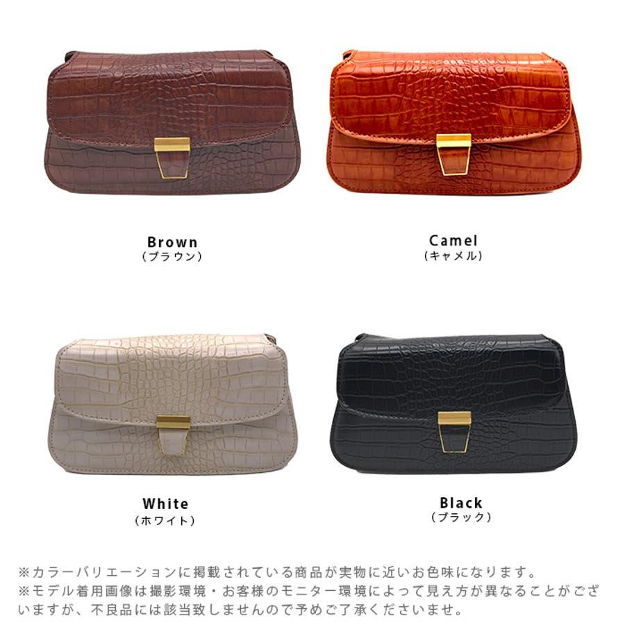 【秋冬新作】 ショルダーバッグ バッグ クロコ型押し フラップバッグ 鞄 横長 韓国 ファッション / スリムクロコショルダーバッグ 3