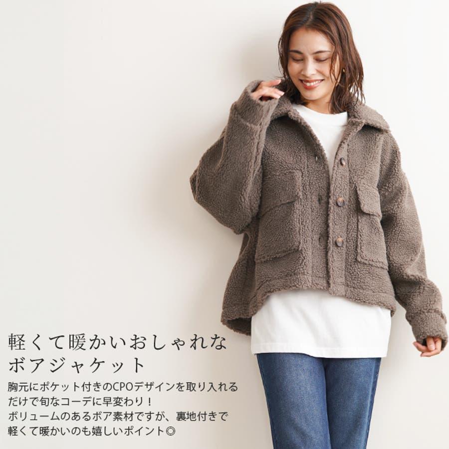 【秋冬新作】 ボア CPOジャケット ジャケット オーバーサイズ ワイド アウター コート 羽織 韓国 ファッション /ワイドボアCPOジャケット 2