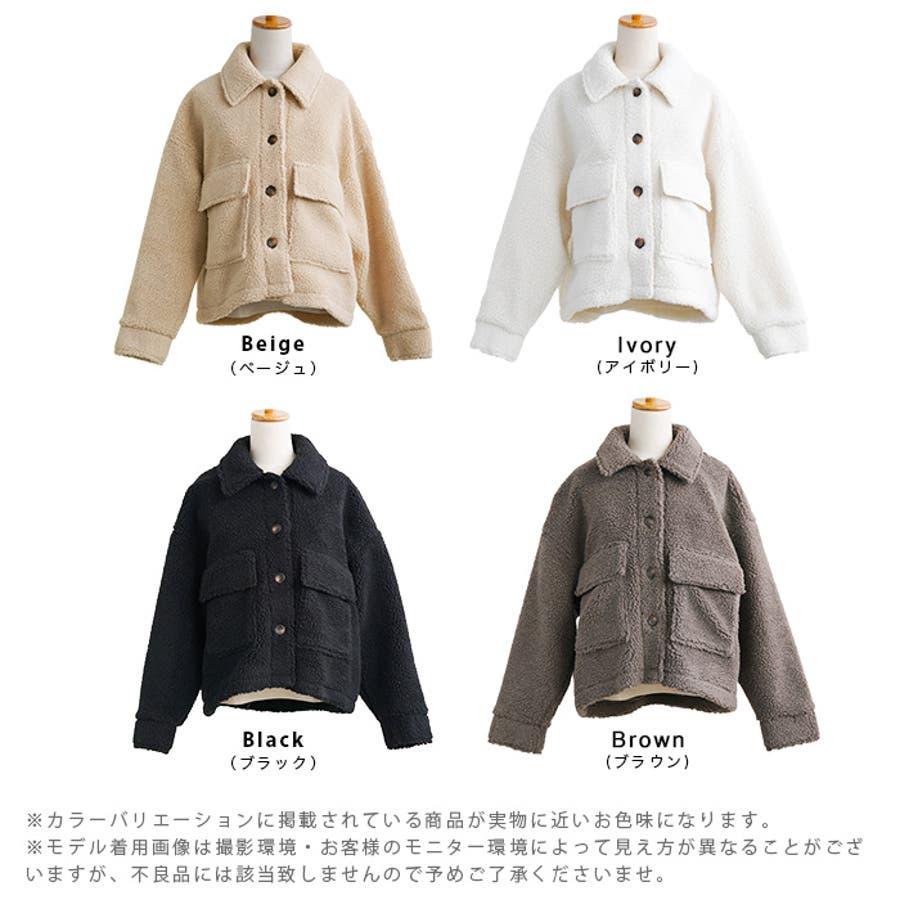 【秋冬新作】 ボア CPOジャケット ジャケット オーバーサイズ ワイド アウター コート 羽織 韓国 ファッション /ワイドボアCPOジャケット 3