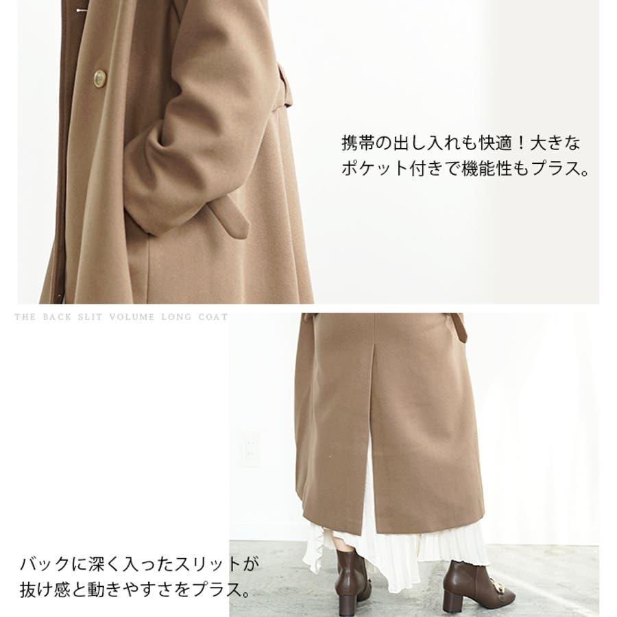 コート アウター ステンカラー 5