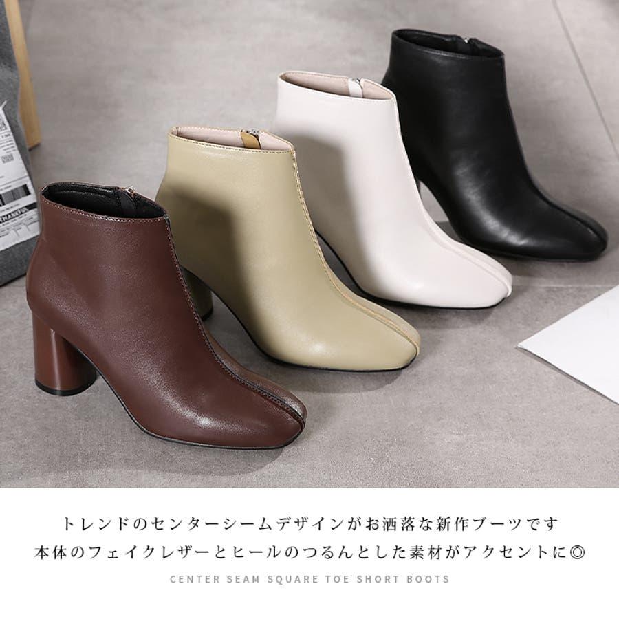 【秋冬新作】 ショートブーツ ブーツ センタシーム スクエアトゥ チャンキーヒール 靴 韓国 ファッション / センターシームスクエアトゥショートブーツ 2