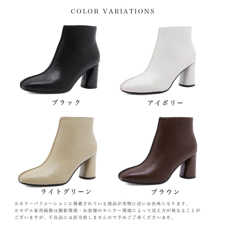 【秋冬新作】 ショートブーツ ブーツ センタシーム スクエアトゥ チャンキーヒール 靴 韓国 ファッション / センターシームスクエアトゥショートブーツ 3