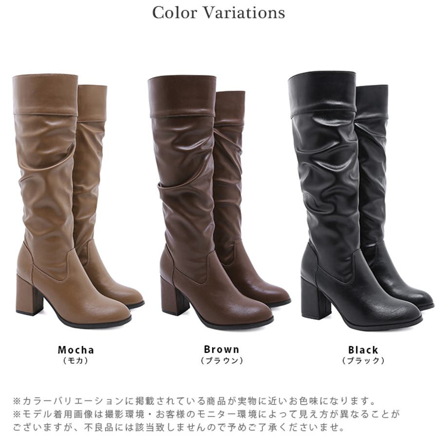ロングブーツ ギャザーブーツ ブーツ 3