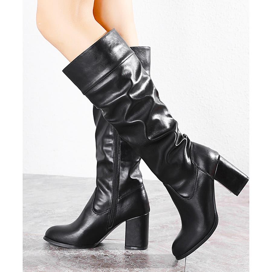 ロングブーツ ギャザーブーツ ブーツ 21