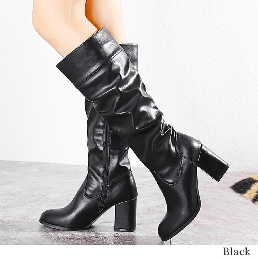 ロングブーツ ギャザーブーツ ブーツ 4