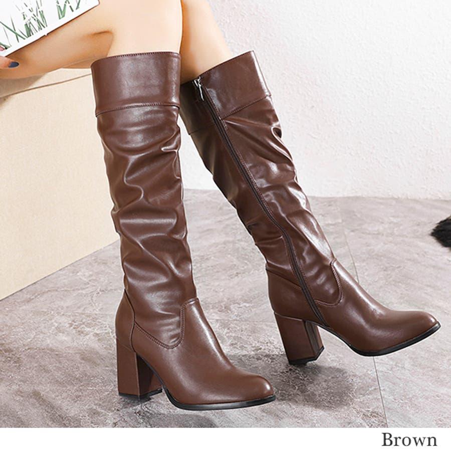 ロングブーツ ギャザーブーツ ブーツ 7