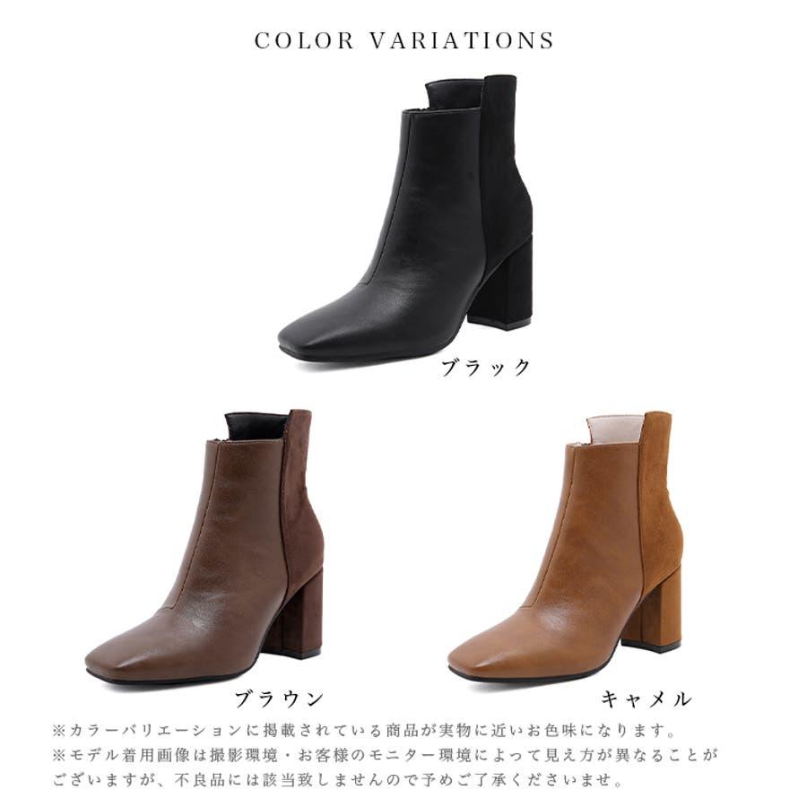 【秋冬新作】 ショートブーツ 配色 ハックロング スクエアトゥ ブーツ 靴 同色 異素材 韓国 ファッション / バックロング配色スクエアトゥショートブーツ 3