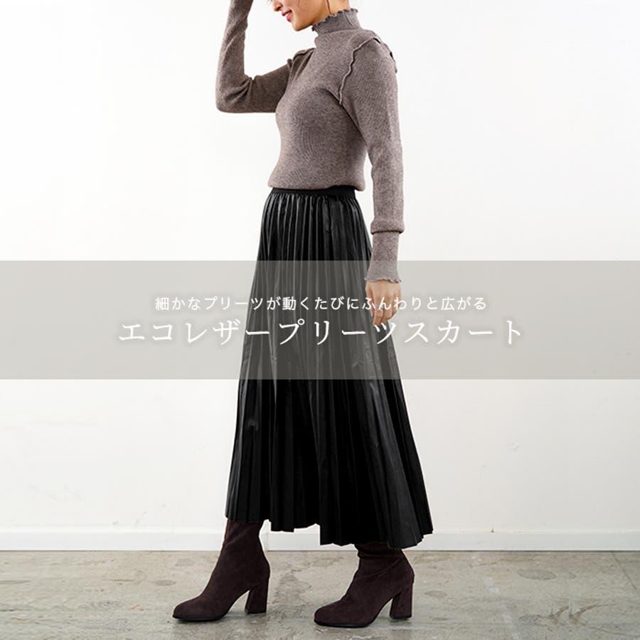 【秋冬新作】 プリーツスカート エコレザー 合皮 スカート フェイクレザースカート ボトム 韓国 ファッション  / エコレザープリーツスカート 2