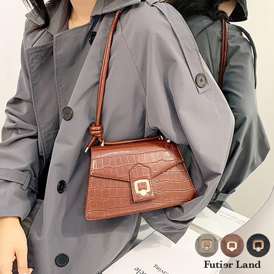 【秋冬新作】 ショルダーバッグ フラップバッグ ポイントパール バッグ クロコ型押し 韓国 ファッション / ポイントフラップショルダーバッグ 1