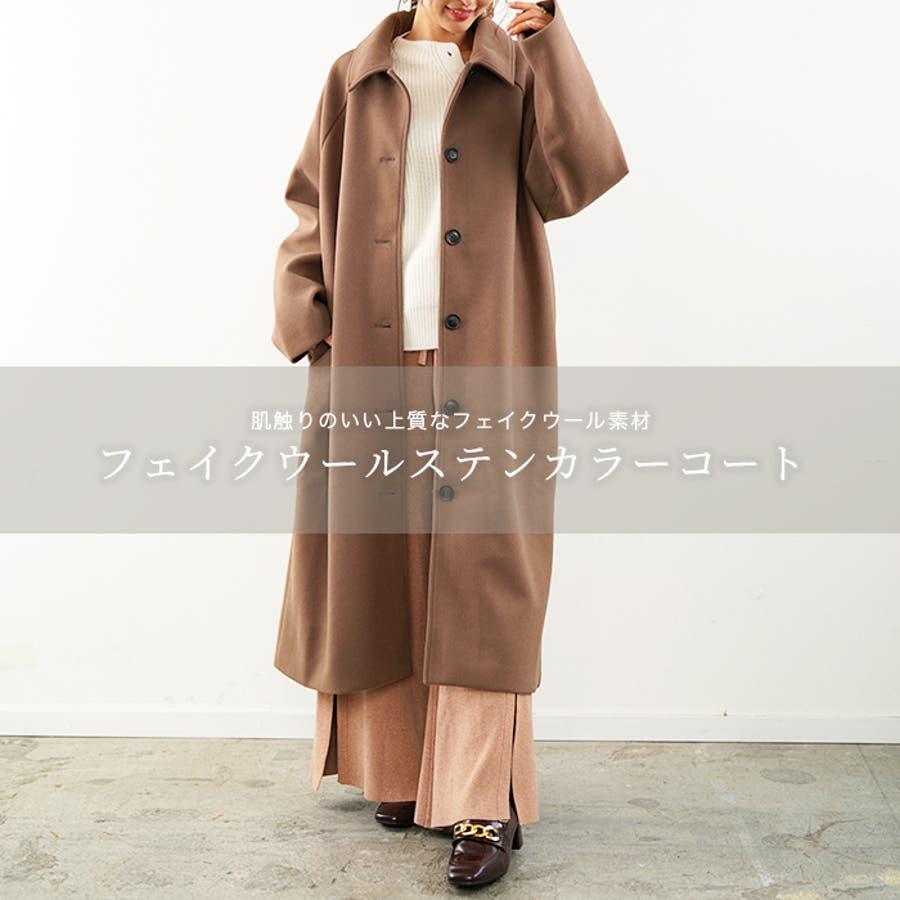 フェイクウールコート ステンカラーコート コート 2